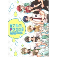 Doujinshi - Free! (Iwatobi Swim Club) / All Characters (Free!) (Take Free!) / L-wing