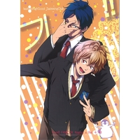 Doujinshi - Anthology - Free! (Iwatobi Swim Club) / Nagisa x Rei (フレー!!) / さすぺんだー阿部