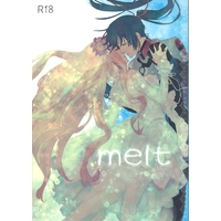 [NL:R18] Doujinshi - Macross Frontier / Alto x Sheryl (Melt) / mixed breed