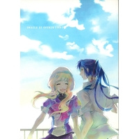 Doujinshi - Macross Frontier / Alto x Sheryl (IMAGES OF BROKEN LIGHT) / ELEPHAN