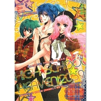 Doujinshi - Manga&Novel - Macross Frontier / Sheryl & Ranka & Alto (HIGH SCHOOL HEAVEN!2059) / TENNEN