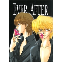 Doujinshi - Yu-Gi-Oh! / Kaiba x Jonouchi (EVER AFTER) / 地下迷宮