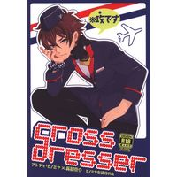 [Boys Love (Yaoi) : R18] Doujinshi - Manga&Novel - The Unlimited / Andy Hinomiya x Hyoubu Kyousuke (cross dresser) / きちでん