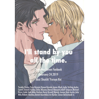 Doujinshi - Meitantei Conan / Akai x Amuro (I'll stand by you all the time.) / ぷらむじゃむ