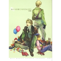 Doujinshi - Hetalia / United Kingdom & America & Sealand (Peter Kirkland) (ANOTHER BROTHER CHILDREN 前編) / awarando