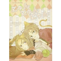 Doujinshi - Manga&Novel - Hetalia / France x United Kingdom (にゃんにゃんにゃん) / jiji、Honey13