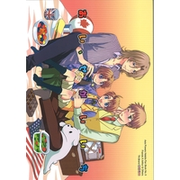 Doujinshi - Hetalia / France x United Kingdom (あい、せかいいち) / TK-Brand