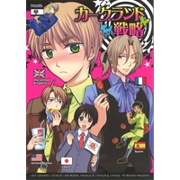 Doujinshi - Hetalia / France x United Kingdom (カークランド戦略) / TK-Brand