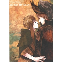 [Boys Love (Yaoi) : R18] Doujinshi - Hetalia / United Kingdom x Germany (oh shit my baby) / MORBID+LOVERS