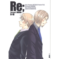 [Boys Love (Yaoi) : R18] Doujinshi - Omnibus - Hetalia / France x United Kingdom (Re;) / Sorenari.