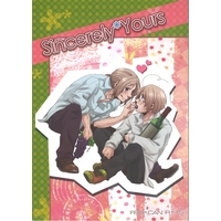 Doujinshi - Hetalia / France x Canada (Sincerely Yours) / B*mpoc