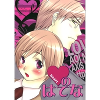 Doujinshi - Hetalia / Sweden & Finland (heartのはてな) / LOVE BIRTHDAY