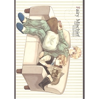 Doujinshi - Hetalia / Sweden x Finland (Fairy Mischief) / TRAVEL THEATER(トラベルシアター)