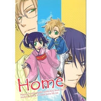 [Boys Love (Yaoi) : R18] Doujinshi - Novel - Macross Frontier / Michael Blanc x Saotome Alto (HOME) / LILIENTAL