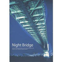 Doujinshi - Novel - Macross Frontier / Michael Blanc x Saotome Alto (Night Bridge) / Shinozaki Maru