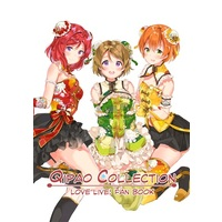 Doujinshi - Love Live / Maki & Rin & Hanayo (QIPAO COLLECTION) / 快楽天ニートマン