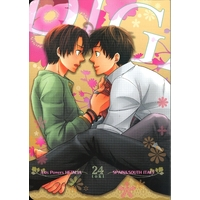 Doujinshi - Hetalia / Spain x Southern Italy (!DIGAME!) / 24
