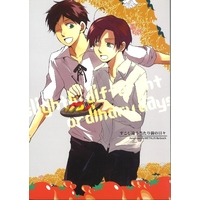 Doujinshi - Hetalia / Spain x Southern Italy (すこし違う当たり前の日々) / サーフトリップエイジ