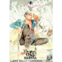 [Boys Love (Yaoi) : R18] Doujinshi - Novel - Blood Blockade Battlefront / Zap Renfro x Steven A Starphase (そして女王は死んだ) / ISONO