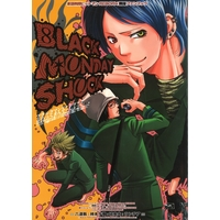 Doujinshi - REBORN! / All Characters (REBORN) (BLACK MONDAY SHOCK) / Acchicchi