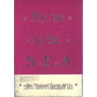 Doujinshi - Novel - Fly me to the SEA / 水上ルイ企画
