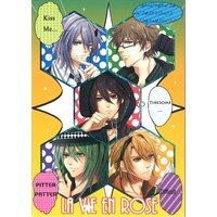 Doujinshi - Novel - AMNESIA / All Characters (LA VIE EN ROSE) / 夕凪 YUNAGI&Rose Glow