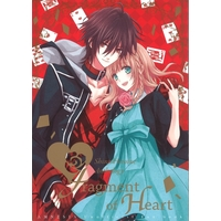 Doujinshi - Anthology - AMNESIA / Shin x Heroine (fragment of Heart) / JE