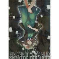 Doujinshi - AMNESIA / Heroine (BRIGHT WORLD) / Beyond the sky