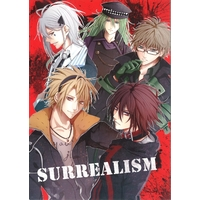 Doujinshi - AMNESIA / All Characters (SURREALISM) / Rose Glow