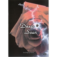 Doujinshi - Novel - Devil May Cry / Dante (Deep Scar) / STRONG SEEDS
