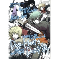 [Boys Love (Yaoi) : R18] Doujinshi - Togainu no Chi / Akira (Dog Meets Dogs/再) / :DOG VILLE