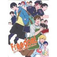 Doujinshi - Free! (Iwatobi Swim Club) / All Characters (Free!) (Freedom!) / 6パック