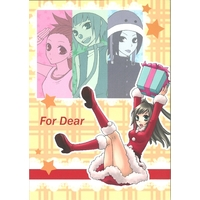 Doujinshi - Pop'n Music / All Characters (For Dear) / Star★Jack
