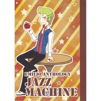 Doujinshi - Anthology - Pop'n Music (JAZZ MACHINE) / pink*brown