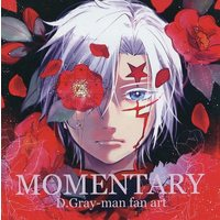 Doujinshi - Illustration book - D.Gray-man / All Characters (【16p版】MOMENTARY) / 朝のほし