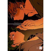 [Boys Love (Yaoi) : R18] Doujinshi - Manga&Novel - Anthology - My Hero Academia / Todoroki Shouto x Midoriya Izuku (BorderLine) / SpencerRoll