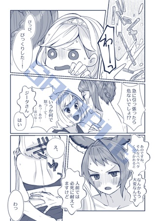 Doujinshi - Anthology - GRANBLUE FANTASY / Feower x Djeeta (Crazy for You) / てんどんやさん