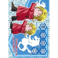 Doujinshi - Fullmetal Alchemist / Roy Mustang x Edward Elric (軍の豆と豆) / Private Label