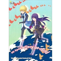 Doujinshi - Tales of Vesperia / Flynn Scifo x Yuri Lowell (Hi Speed Merry-go-round) / Danchi Pet Kinshirei