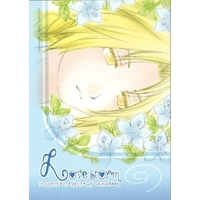 Doujinshi - Fullmetal Alchemist / Roy Mustang x Edward Elric (Love storm) / Private Label