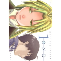 Doujinshi - Fullmetal Alchemist / Roy Mustang x Edward Elric (1~ONE~) / Private Label
