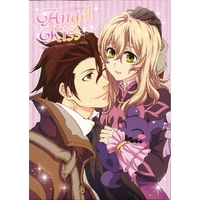 Doujinshi - Tales of Xillia / Alvin x Elise (Angel Kiss) / HONEY CANON