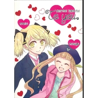 Doujinshi - Tales of Xillia2 / Alvin x Elise (To you) / TORATORA!