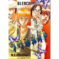 Doujinshi - Bleach / All Characters (ソウルメイト) / M.B.COLLECTION