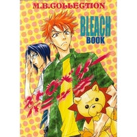 Doujinshi - Bleach / All Characters (ストロベリー・パニック) / M.B.COLLECTION