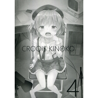 Doujinshi - Illustration book - CROQIS KINOKO / きのこむ神