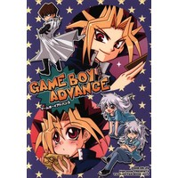 Doujinshi - Yu-Gi-Oh! Series / All Characters (Yu-Gi-Oh!) (GAME BOY ADVANCE) / high-mode