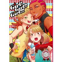 Doujinshi - Manga&Novel - Anthology - TIGER & BUNNY / Nathan & Karina & Pao-Lin (Girl!Girl!!Girl!!!) / 碌時屋・Little Happiness・Albireo他。全20サークル。