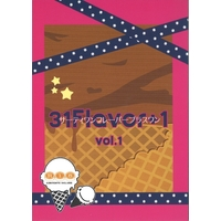 [Boys Love (Yaoi) : R18] Doujinshi - Novel - Jojo Part 2: Battle Tendency / Caesar x Joseph (31Flavor+1 vol.1) / QK