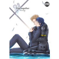 [Boys Love (Yaoi) : R18] Doujinshi - Final Fantasy XV / Noctis x Ignis (Fate together) / D-2